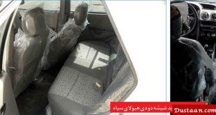 عامل آزار و اذیت های سریالی زنان مسافر در مشهد دستگیر شد