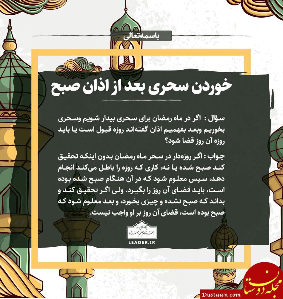 اشتباهات رایج غذایی در ماه رمضان