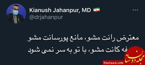 جهانپور شعر گفت، ملت پاسخش را دادند! +عکس