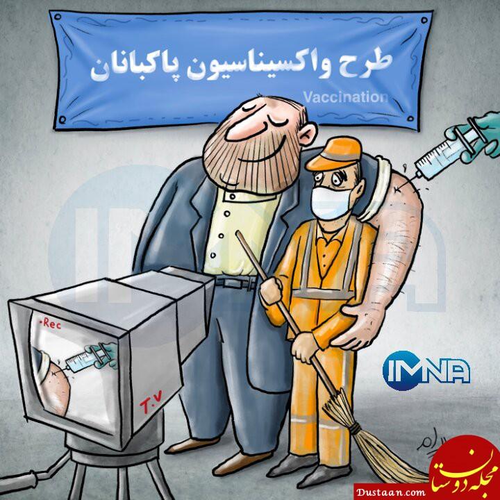 محاکمه سوءاستفادهکنندگان از سهمیه واکسن پاکبانها در خوزستان