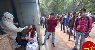 پایتخت هند در محاصره کرونا