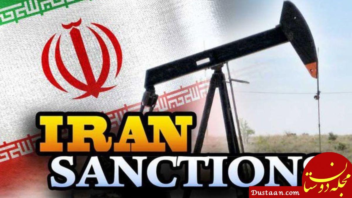 آمریکا آماده رفع تحریمهای مالی و نفتی علیه ایران است
