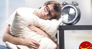 خطرات خواب ناپیوسته را بشناسید