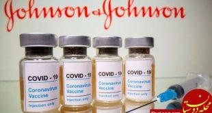 واکسن پولی حقیقت دارد؟