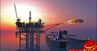 حذف سوخت فسیلی چقدر جدی است و تاثیر آن برای ایران چقدر است؟