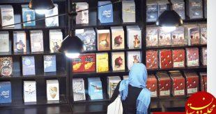 راه و روش کتاب خوان شدن و بهره بردن بیشتر از فواید آن را بشناسید