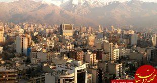 دوختهشدن ۱۰۰ میلیارد دلار به زمینهای تهران!