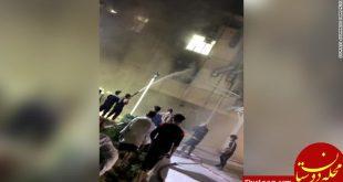 شمار قربانیان بیمارستان بغداد به 82 نفر رسید