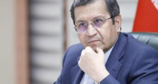 بانک مرکزی آماده اصلاح نرخ تسعیر داراییهای ارزی بانک ها است
