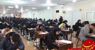 نحوه برگزاری امتحانات پایان ترم و کلاسهای عملی دانشگاه آزاد