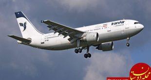 ممنوعیت پرواز به ۴۲ کشور جهان