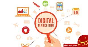 چند آمار جالب از دنیای دیجیتال مارکتینگ