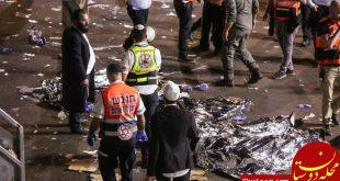 سردادن شعار علیه نتانیاهو در هنگام بازدید از مکان فاجعه مراسم مذهبی یهودیان