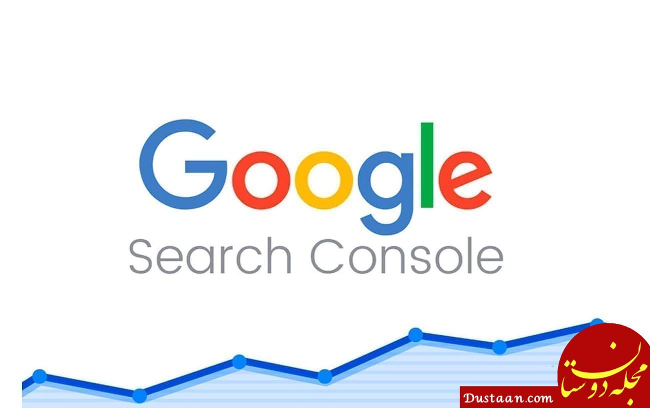 قابلیتهای جدید سرچ کنسول در آپدیت جدید گوگل