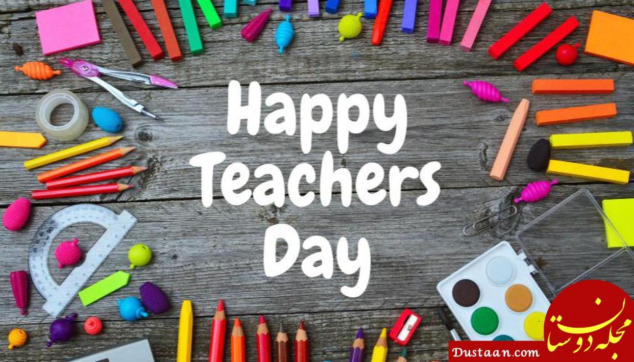 متن، اشعار و پیامک های زیبا برای تبریک روز معلم