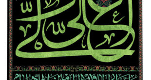 روایت شیخ صدوق و شیخ مفید درباره رویدادهای آخرین ماه رمضان دوران حیات امیرالمؤمنین(ع)