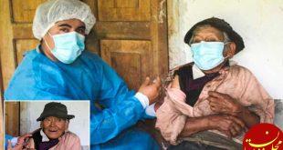 تزریق واکسن به مرد 121 ساله پرویی +عکس