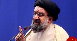 احمد خاتمی: گرانی ها به خاطر مذاکرات است؛ با مقاومت حل می شود