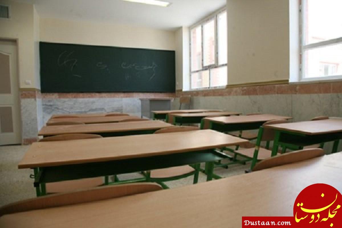ماجرای اخلال در کلاس درس دختران!