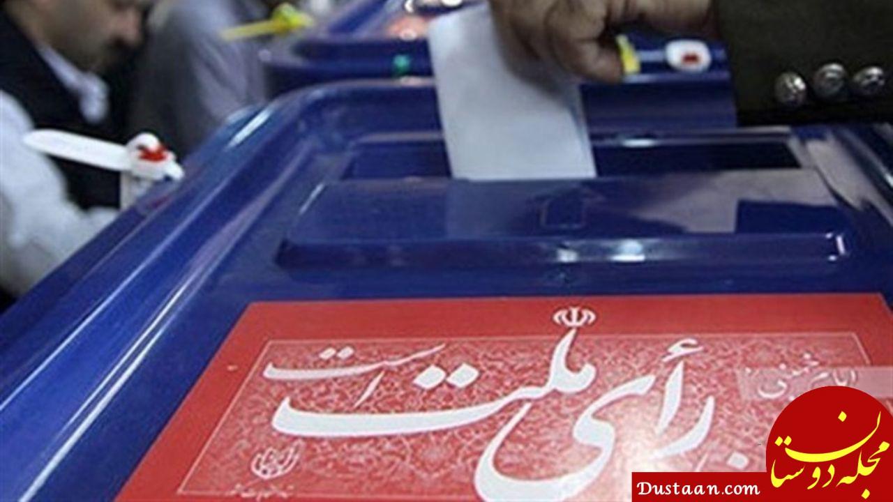 واکنش به ابلاغیه تغییر شرایط کاندیداتوری انتخابات ریاست جمهوری