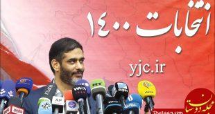 عرض اندام انتخاباتی سعید محمد