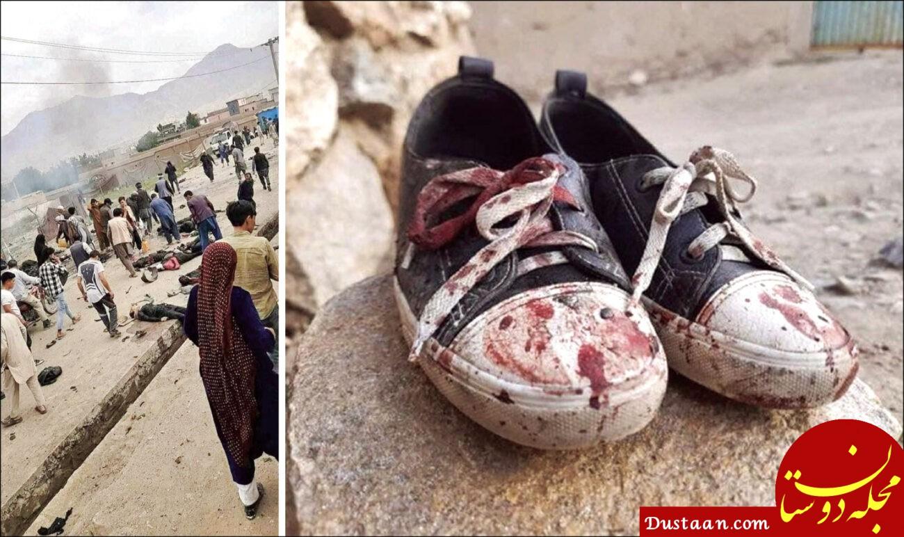 رمضان خونین کابل