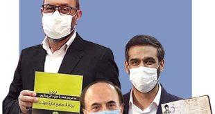 نامی،محمد و دهقان چهره های اولین روز ثبت نام