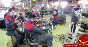وضعیت کارخانه ای که بزرگ ترین دوچرخه سازی خاورمیانه بود