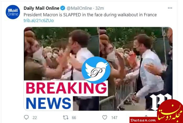 ماجرای چک خوردن رئیس جمهور فرانسه! +عکس