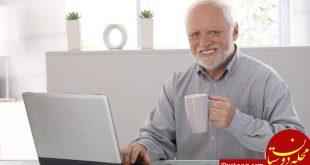 پیرمردی که در شبکه های اجتماعی سوژه کاربران شد!
