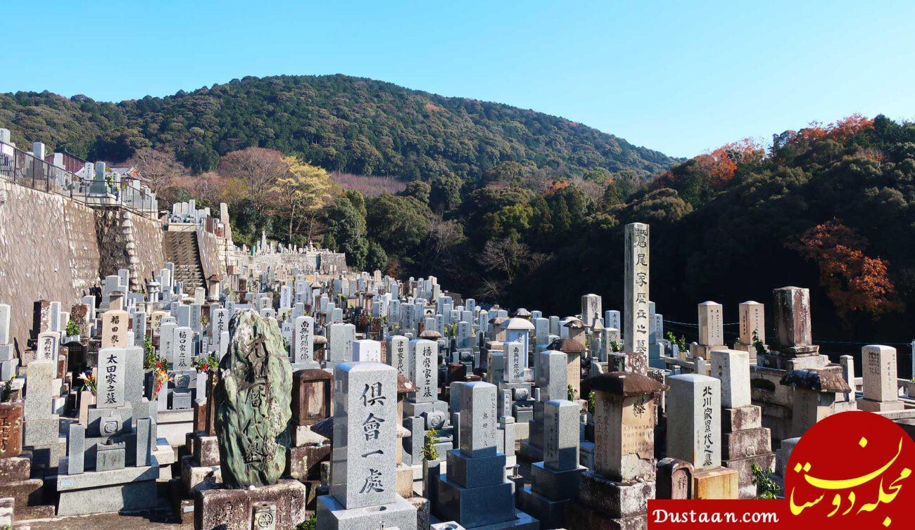 گورستانی مخوف در ژاپن با قدمتی هزار و دویست ساله!