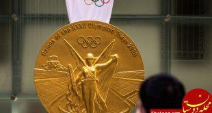 مدال طلای المپیک چقدر قیمت دارد؟