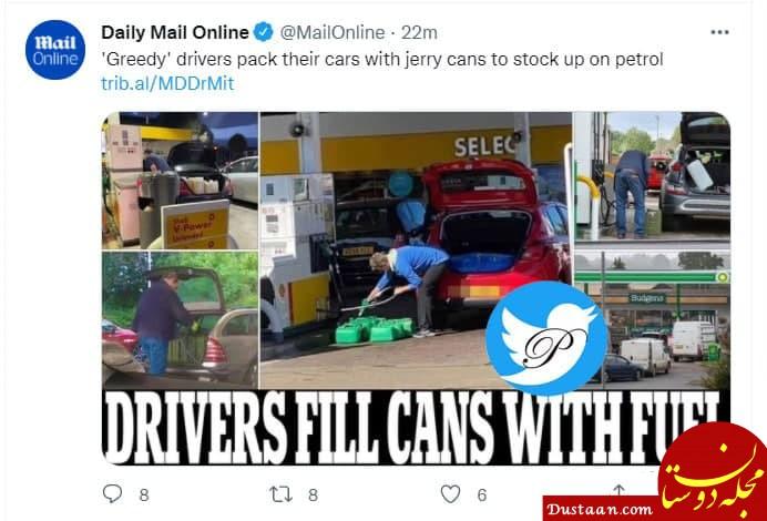 بحران سوخت در انگلیس و رانندگان خودخواه و حریص