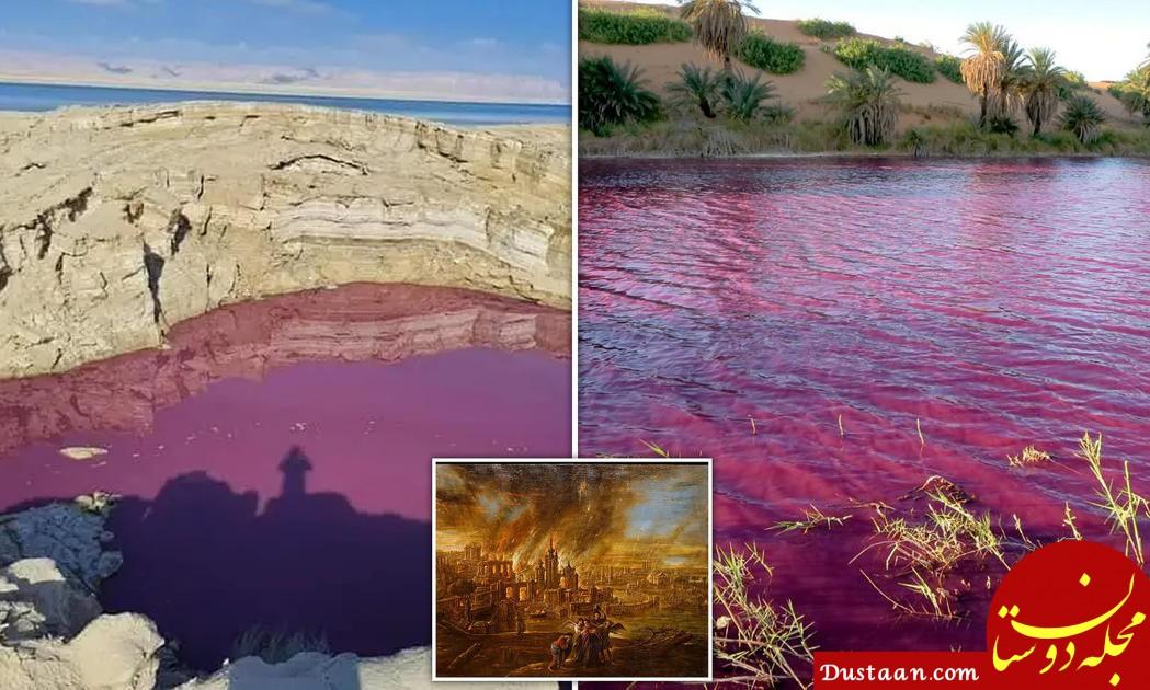 قرمز شدن دریای مرده و شدت گرفتن نظرات علمی و مذهبی درباره آن
