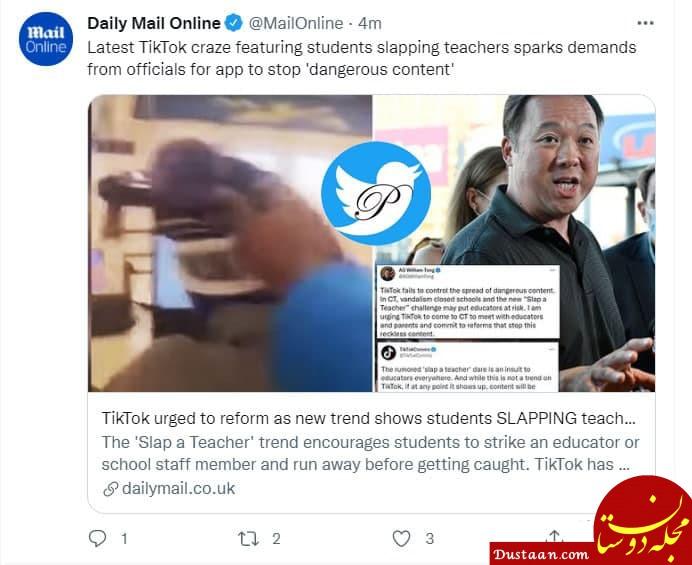سیلی زدن به معلمان ترند این روزهای کاربران در تیک تاک!