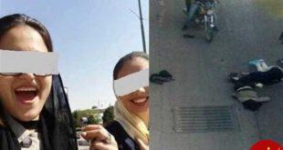تقریباً اکثر ما فیلم قبل از اقدام به خودکشی دو دختر اصفهانی را دیدهایم. برای بسیاری از شاهدان این فیلم، خنده...