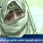فیلم تجاوز وحشیانه داعش به دو خواهر اهل سنت عراقی