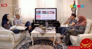 مسابقه خانه ما شبکه نسیم