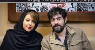 همسر شهاب حسینی پریچهر قنبری در صفحه شخصی اش اعلام نمود که به سوگ پدرش نشسته است.  پریچهر قنبری نوشت:  «نه...