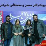 بیوگرافی و عکس های دیدنی محسن و مصطفی کیایی و همسرانشان