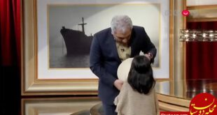 دختر خردسالی که با ابراز علاقه به مهران مدیری دورهمی رو بهم ریخت!    ...
