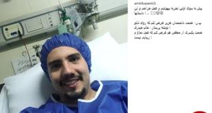 امیر کاظمی به تازگی تصویری از خود روی تخت بیمارستان منتشر و با بیان طنز عنوان کرد که آماده رفتن به اتاق عمل اس...