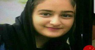 جزییات ماجرای گم شدن دختر ۱۴ ساله تهرانی را در این گزارش بخوانید.    به گزارش باشگاه خبرنگاران جوان، پانیذ...