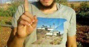 مجله انلاین دوستان : ابوجعفر از فرماندهان گروه تروریستی