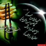 اعمال مخصوص شب های قدر / نماز شب قدر چگونه خوانده می شود؟
