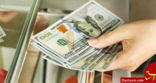 در بازار امروز معاملات ارز، اگرچه دلار در ابتداى روز روند کاهشى در پیش گرفته بود اما در این ساعت از معاملات (۱...