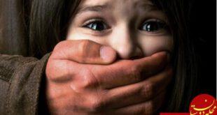 دختری ۱۴ ساله در آمریکا مورد تجاوز دایی اش قرار گرفت.    به گزارش رکنا، جوان ۲۵ ساله ای در آمریکا به اتهام...