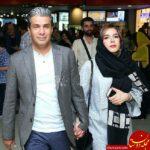 بیوگرافی و عکس های آریا عظیمی نژاد و همسرش