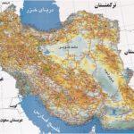 نقشه ایران / دانلود نقشه آفلاین راه های ایران با کیفیت بالا