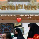 ازدواج دختر سردار سلیمانی با فرزند مقام ارشد حزب الله لبنان +عکس